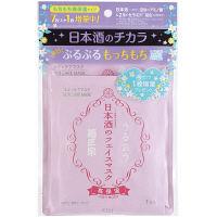 菊正宗 日本酒のフェイスマスク 高保湿 7枚入+1枚増量セット
