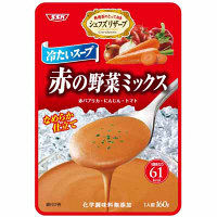 SSKセールス シェフズリザーブ 冷たいスープ 赤の野菜ミックス 1食