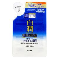 白潤プレミアム薬用美白化粧水しっとり詰替