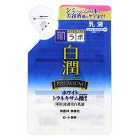 肌ラボ 白潤 プレミアム薬用浸透美白乳液 詰替 140mL ロート製薬