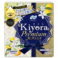 パンティライナー 香り付き 羽なし 14cm ソフィ Kiyora(キヨラ) プレミアムフレグランス 1個(62枚) オレンジフラワーの香り ユニ・チャーム