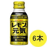 レモンの元気 100mlボトル缶 6本 ポッカサッポロ