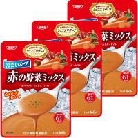 SSKセールス シェフズリザーブ 冷たいスープ 赤の野菜ミックス 1セット(3食入)