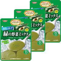 SSKセールス シェフズリザーブ 冷たいスープ 緑の野菜ミックス 1セット(3食入)