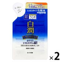 肌ラボ 白潤 プレミアム薬用浸透美白化粧水 しっとり 詰替 170mL×2個 ロート製薬
