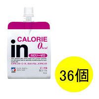 ウイダーinゼリー カロリーゼロ 1セット(36個入) 森永製菓 栄養補助ゼリー