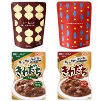 ハウス食品 きわだちカレー2種(中辛・辛口)+LOHACO限定カレー2種(ほぐし牛肉カレー・キーマカレー)セット