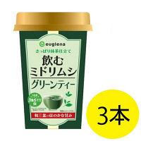飲むミドリムシ グリーンティー 1セット(3本) ユーグレナ 青汁