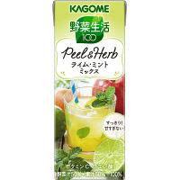 野菜生活 100 Peel&Herbライム・ミントミックス 200ml 1箱(24本)