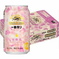 一番搾り 春爛漫  350ml 24缶