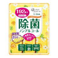 ウェットティッシュ ノンアルコール エリエール イーナ いつでも使えるウェットティシュー 除菌(ノンアルコール) 1パック(64枚×3個) 大王製紙