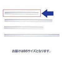 リヒトラブ カードインデックス(カーデックス) 補充用スライドセル B5サイズ用 HC195 1袋(10枚入)