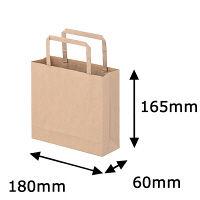 平紐 クラフト紙手提袋ベーシック 180×165×60 茶 1袋(50枚入)