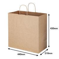 丸紐 クラフト紙手提袋ベーシック 440×430×210 茶 1袋(50枚入)