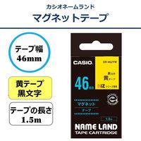 カシオ ネームランドテープ マグネットテープ 46mm 黄テープ(黒文字) 1個 XR-46JYW
