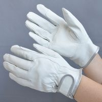 ミドリ安全 牛革手袋 レスキューあて付き AG-2300 Mサイズ 1セット(10双入) R4041429920 (直送品)