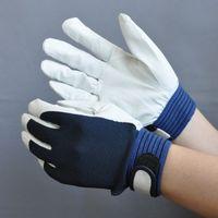 ミドリ安全 豚革手袋 甲メリマジック AG-508 Lサイズ 1セット(10双入) R4041429630 (直送品)