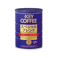 スペシャルブレンド1缶(340g)