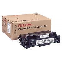 IPSiO SPトナー6100H