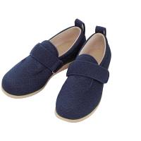 あゆみ 介護靴 1027ダブルマジックII 雅 紺LL(24.0-24.5cm)両足 施設・院内用(取寄品)