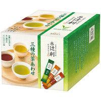 辻利 日本茶スティック 三種の茶合わせ 1箱(100本入)