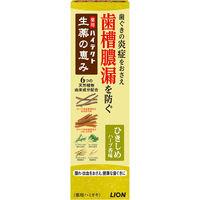 ハイテクト 生薬の恵み(歯磨き粉) ひきしめハーブ香味 90g ライオン 歯磨き粉