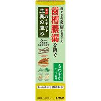 ハイテクト 生薬の恵み(歯磨き粉) さわやかハーブ香味タイプ 90g ライオン 歯磨き粉