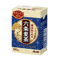アサヒ飲料 六条麦茶 100ml 1箱(18本入)