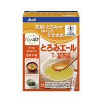 アサヒグループ食品 とろみエール スティック(2.5g×30本入) 1箱