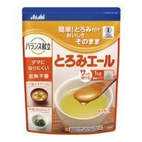 【数量限定おまけ付】アサヒグループ食品 とろみエール 1kg 1袋