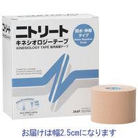 ニトムズ ニトリートキネシオロジーテープ(撥水タイプ) 25mm×5m NKH-25 1箱(12巻入) (取寄品)
