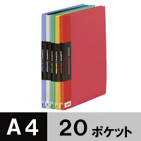 キングジム クリアーファイルカラーベース(タテ入れ) A4タテ 20ポケット5色ミックス T-132Cコミ 1箱(10冊入) オリジナル