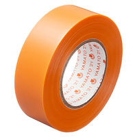 ヤマト ヤマトビニールテープ 橙 1巻