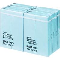 アスクル 貼ってはがせるオフィスのふせん 75×25mm ブルー 20冊