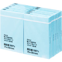 アスクル ふせん 貼ってはがせるオフィスのノート 75×50mm ブルー 10冊
