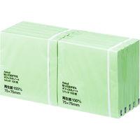 アスクル ふせん 貼ってはがせるオフィスのノート 75×75mm グリーン 10冊