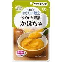 キユーピー やさしい献立 Y4-4 なめらか野菜かぼちゃ
