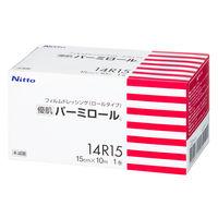 ニトムズ [優肌]パーミロール 150mm×10m 14R15 1巻