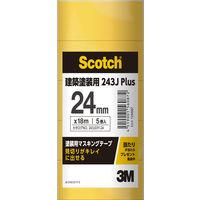 3M スコッチ(R)マスキングテープ 243J 幅24mm×長さ18m 243JDIY-24 1パック(5巻入) スリーエムジャパン