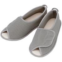 あゆみ 介護靴 2503早快マジック オープン グレー3L(26.5-27.5cm)両足 院内用 (取寄品)