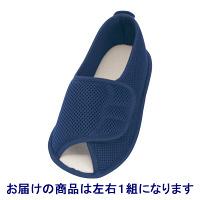 あゆみ 介護靴 2503早快マジック オープン 紺L(23.5-24.5cm)両足 院内用 (取寄品)