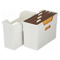 アイリスオーヤマ ハンギングボックス 245768 白 ワイド HB-340WR 1箱(6個入)