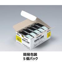 カシオ ネームランドテープ 簡易包装5個パック 18mm 黄色テープ(黒文字) 1パック(5個入) XR-18YW-5P-E
