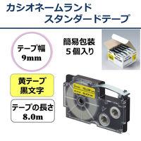 カシオ ネームランドテープ 簡易包装5個パック 9mm 黄色テープ(黒文字) 1パック(5個入) XR-9YW-5P-E