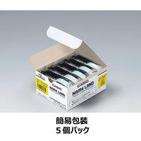 カシオ ネームランドテープ 簡易包装5個パック 12mm 黄色テープ(黒文字) 1パック(5個入) XR-12YW-5P-E