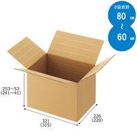 【底面A4】 容量可変ダンボール(深型宅配タイプ) A4×高さ53~253mm 1梱包(20枚入)