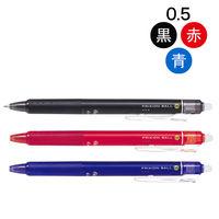 フリクションボールノック 0.5mm 3色セット(黒・赤・青) LFBK-69-EF3-C パイロット ボールペン