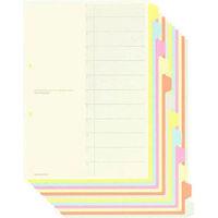 コクヨ カラー仕切カード(ファイル用) A4タテ 12山見出し シキ-150 1箱(6色12山+扉紙1枚×30組入)