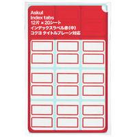 アスクル インデックスラベル 中(29×23mm) 赤 1袋(240片)