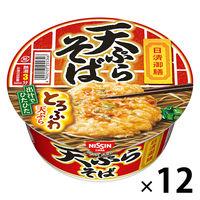 日清御膳 天ぷらそば 12食